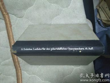 Leitfaden für den geburtshilflichen Operationskurs(1937年印刷32开精装 )产科书