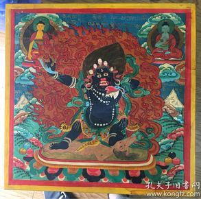 西藏 唐卡