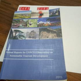 Annual Reports for UNWTO Observatory on sustainable tourism