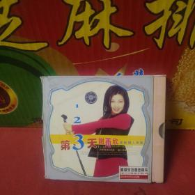 1VCD:璋㈤洦娆f渶鏂颁釜浜轰笓杈�   绗笁澶�