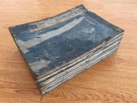宽文七年(1667年)和刻《当麻曼陀罗注记》存九卷九册,罕见净土宗经典,大开本全汉文精刻,批注多,翻刻大永五年版(1525年)