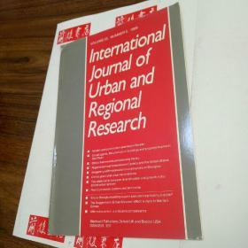 international journal of urban and regional research国际城市