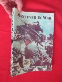 Maneuver in War       (16开   )   【详见图】
