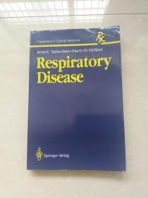 Respiratory Disease (treatment In Clinical Medicine)呼吸系统疾病(临床医学治疗)