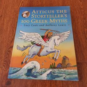 AtticustheStoryteller's100GreekMyths