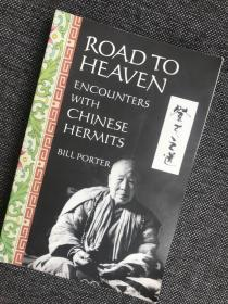 现货 Road to Heaven:Encounters with Chinese Hermits