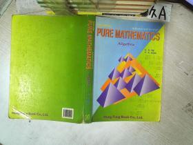 PURE MATHEMATICS SECOND EDITION   纯数学第二版 16开   01