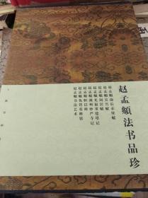璧靛瓱闋硶涔﹀搧鐝�   8鍐屽叏,07骞村垵鐗�,甯﹀嚱濂楀寘蹇��