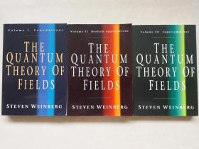 The Quantum Theory of Fields 量子场论全三卷