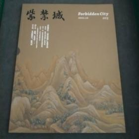紫禁城 2011.12  203