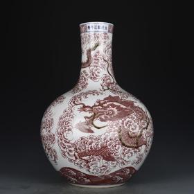 清雍正年制釉里红云龙纹天球瓶