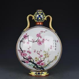 清乾隆年制粉彩梅花花卉纹八宝如意耳扁瓶