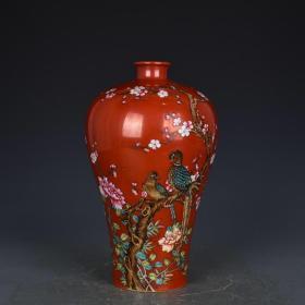 清雍正年制矾红地珐琅彩花鸟梅瓶