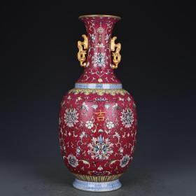 清乾隆年制红地扎道花卉纹吉祥如意双耳瓶