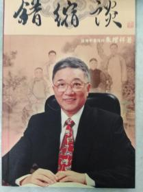 閿欑缉璋�  04骞村垵鐗�,鍖呭揩閫�