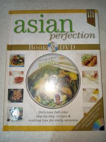 Asian Perfection [With DVD] (Hinkler Kitchen) By Belinda Jeffery, Sam Grimmer,