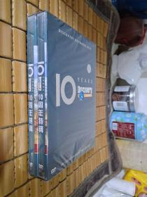 10 YEARS DISCOVERY CHANNEL (10周年特辑)4DVD