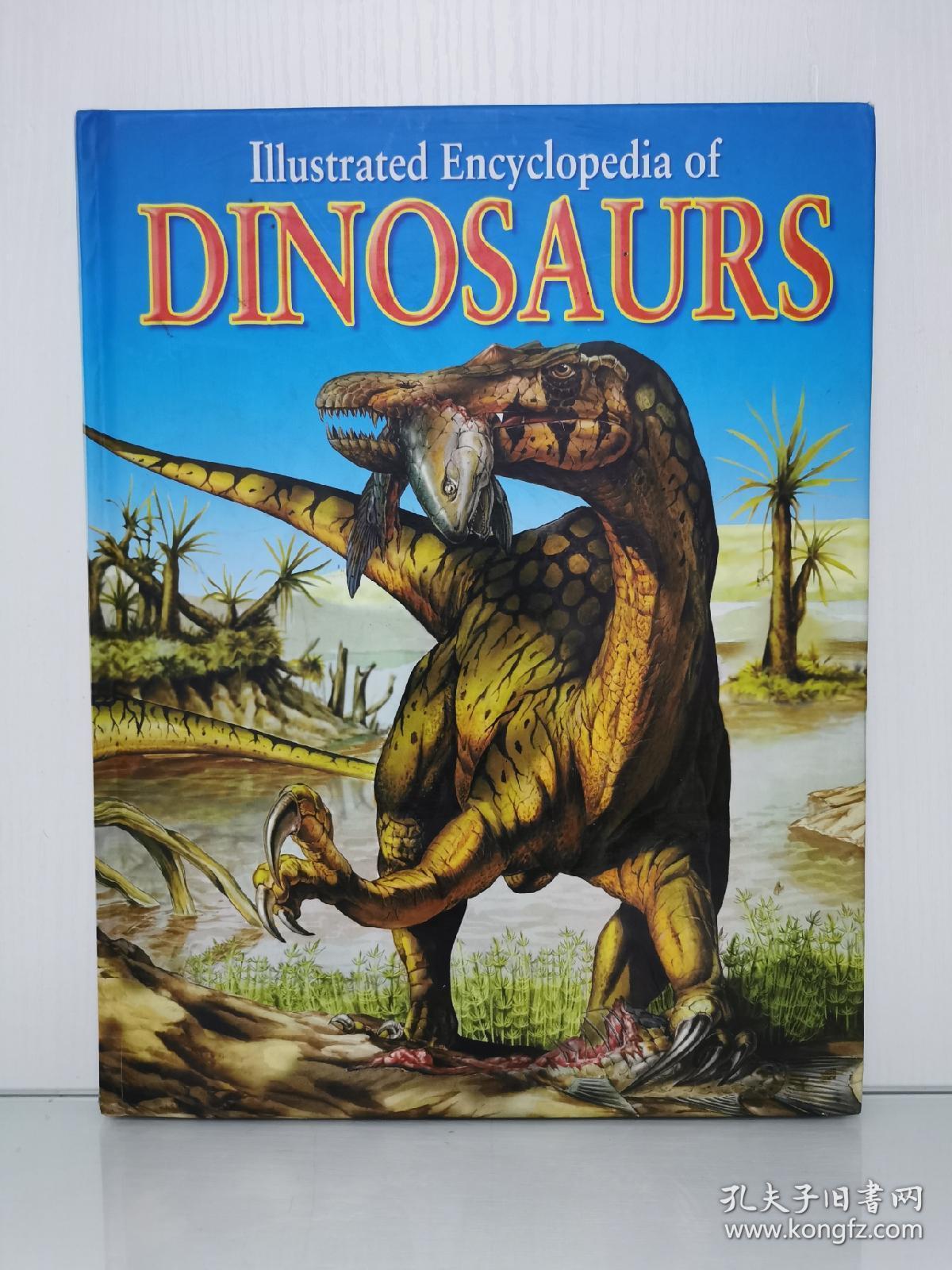 大恐龙图片