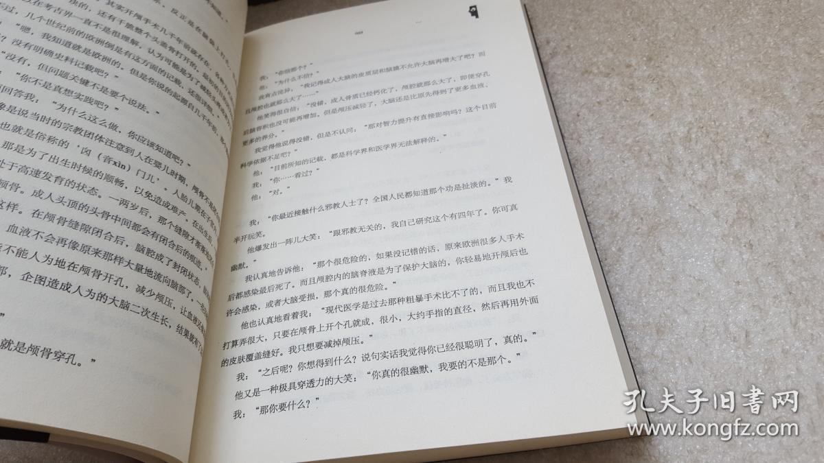 《天才在左疯子在右》目录及各章内容简介_为您提供金融留学...