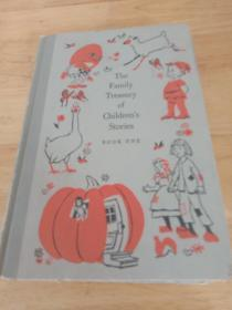 The family treasury of childrens stories