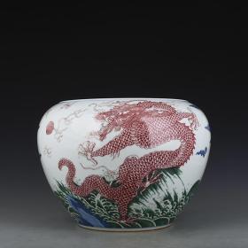 清康熙年制釉里红海水龙纹卷缸