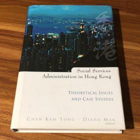 Social Services Adminnistration in Hong Kong:Theoretical Issues and Case Studies