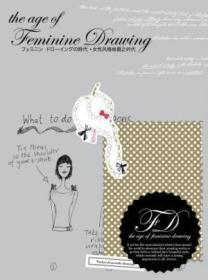 The Age Of Feminine Drawing
