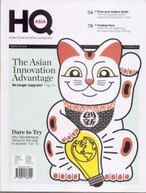 HQ ASIA ISSUE 03/2012 The Asian Innovation Advantage