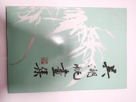 吳湖帆畫集