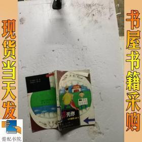 绗戞浣�  涓骞介粯400鍒�