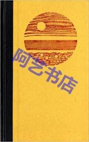1969年《李商隐诗集》The Poetry of Li Shang-yin: Ninth-Century Baroque Chinese Poet