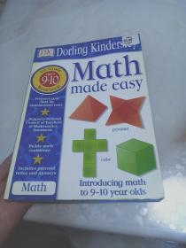 Math Made Easy:workbook  ages  9-10  4th  grade