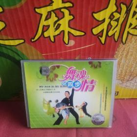 2VCD:姝﹂瓊涔嬪洓姝ユ儏