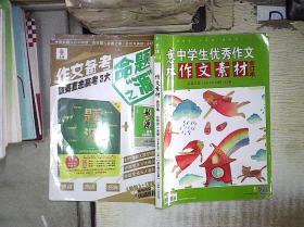鎰忔灄浣滄枃绱犳潗 鍚堣鏈�荤45鍗凤紙2018骞�10鏈�-12鏈燂級