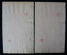 mg02暖紅室精刻《董解元西廂》四副版畫墨跡中泛紅,白紙大天頭
