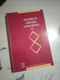 STUDIES IN CHINESE LINGUISTICS  || (英文)