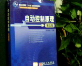 孔夫子旧书网--自动控制原理    (第五版)十习题解析  ?#31350;?#22270;下单,后果自负】