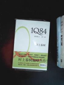 1Q84 BOOK 1锛�4鏈堬綖6鏈�