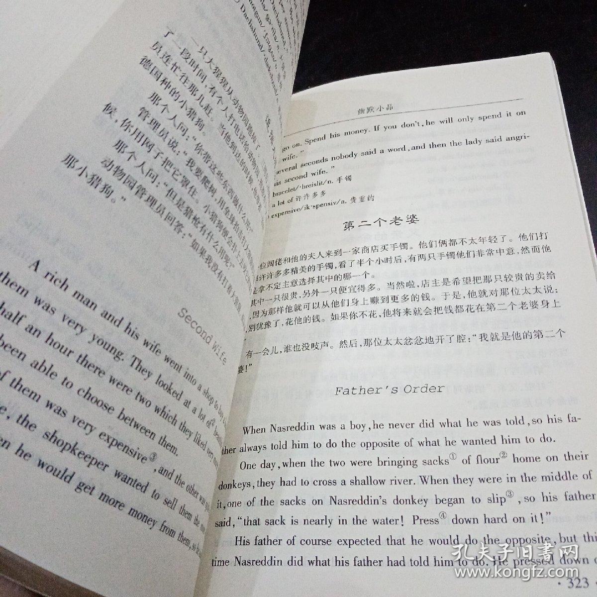 英语作文 我的成长故事