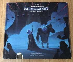The Art of Megamind  9781608870042