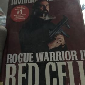 Rogue Warrior II (Hardcover): Red Cell