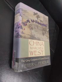 濮德培《西征:大清帝国对中亚的征服》(China Marches West: The Qing Conquest of Central Eurasia),2005年初版精装