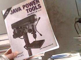 JAVA POWER TOOLS(上卷)(影印版)