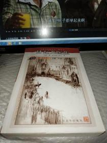 名著名译插图本:日瓦戈医生