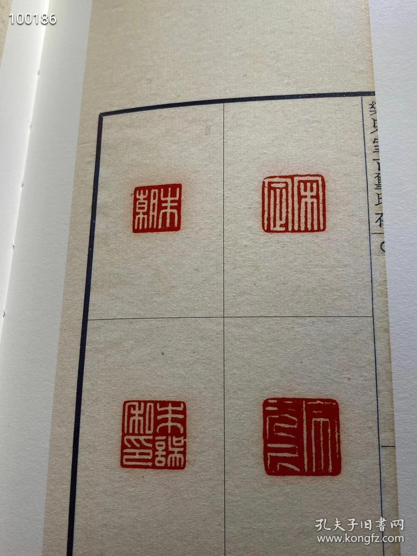 """【嘉德春拍】""""瓦存室珍藏黄士陵篆刻名品及重要印谱""""学术研讨会在上海召开"""