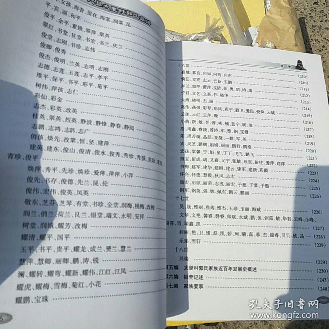 山西省沁县中学2018-2019学年高一上学期第二次月... -金锄头文库