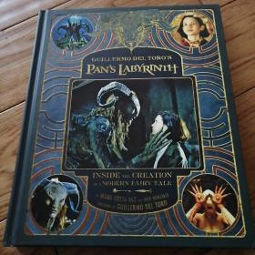 inside pan's labyrinth 英文原版精装