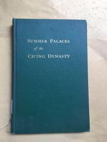 History of the Peking summer palaces under the Ching dynasty 《清朝皇家园林史》