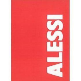 Alessi:Brands A to Z