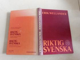 ERIK WELL ANDER RIKTIG SVENSKA